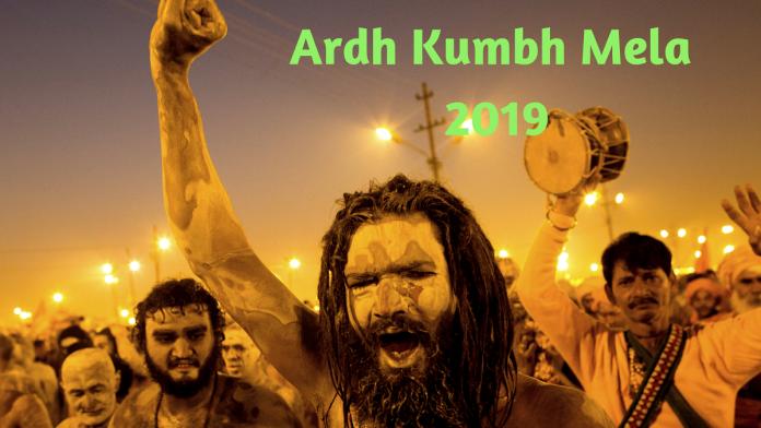 Ardh Kumbh Mela 2019