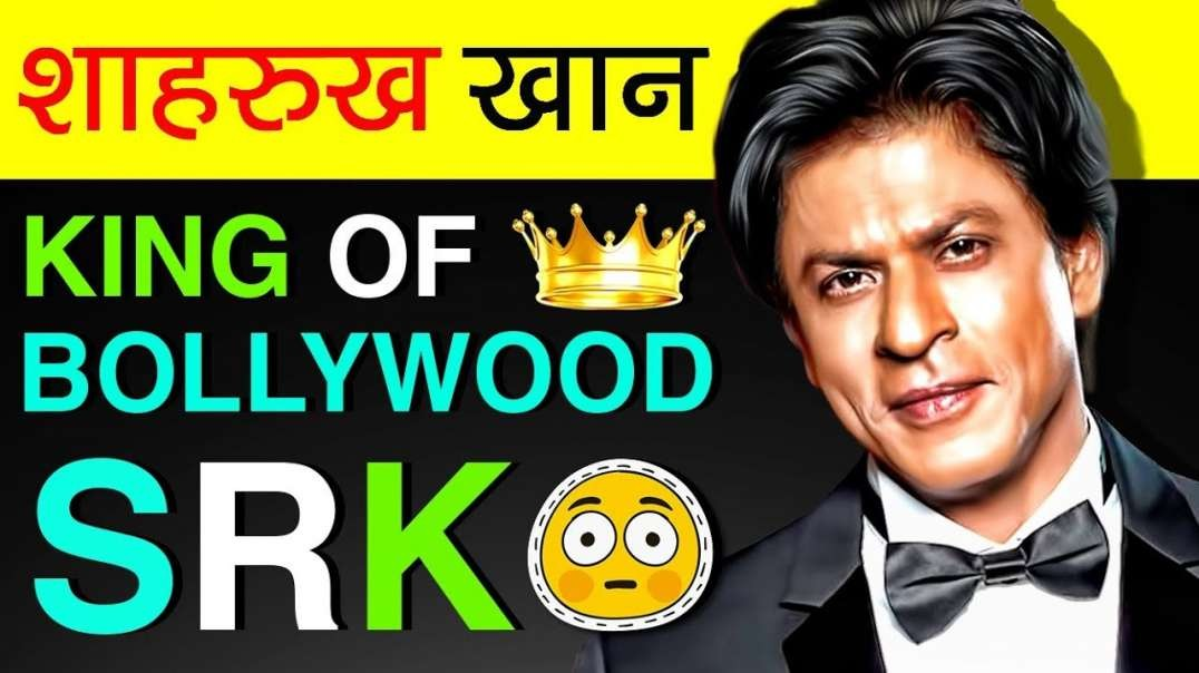 Shahrukh Khan Inspirational Story: A Story of Inspiration from TV Actor to 2nd Richest Actor in Worl